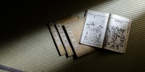 Rare_Books-9