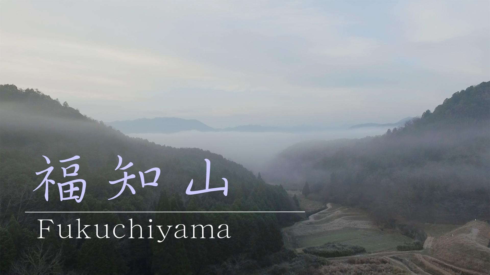 Aerial-Winter-Fukuchiyama