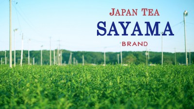 "Japan Tea SAYAMA BRAND ""Kasumigawa"""