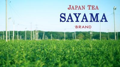 "Japan Tea SAYAMA BRAND ""Kasumigawa"""