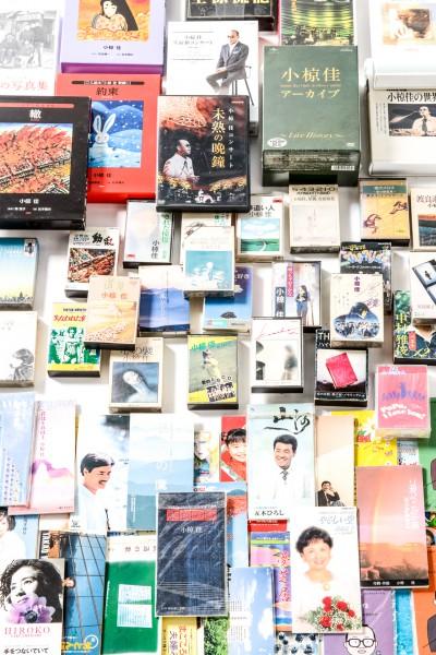 Kei Ogura_Archives