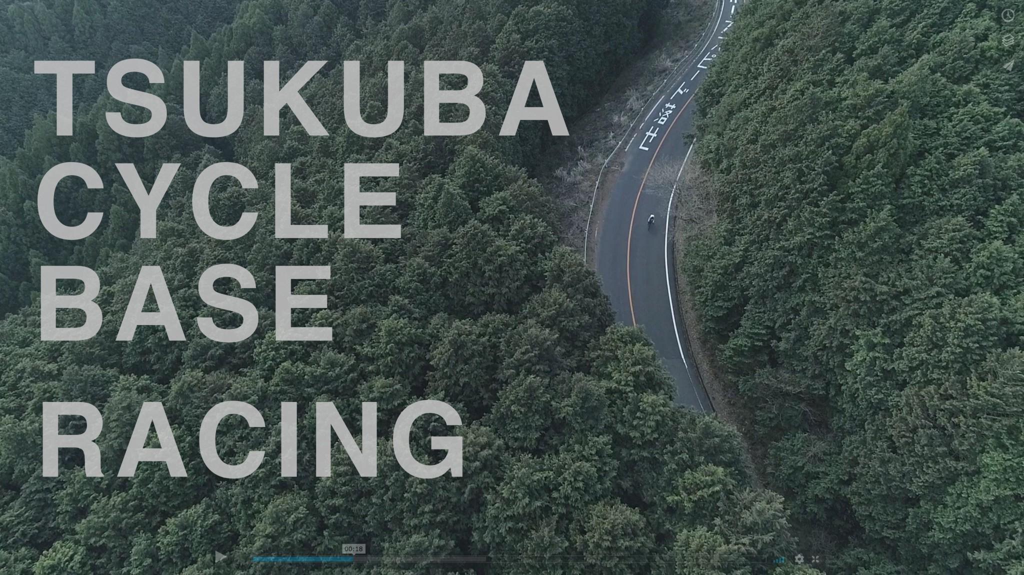 Tsukuba Cycle base - Racing / 2018
