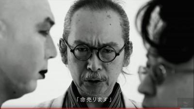 人間椅子「命売ります」 Music Video (Short ver.)