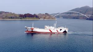 Shohuku Maru No1 / 第一昭福丸